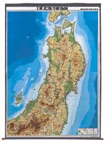 基範 日本地方別地図 東北地方